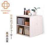 【Sato】Hako有故事的風格--雙格櫃 (復古洗白木紋)