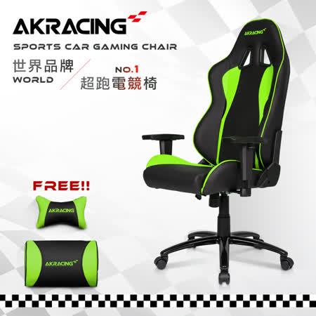 AKRACING 超跑電競椅-GT58 Nitro