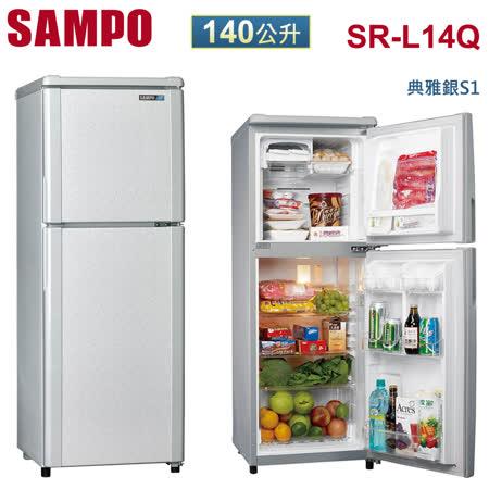SAMPO聲寶  140公升定頻雙門冰箱