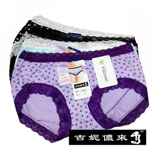 【吉妮儂來】輕柔中低腰腳印少女褲-6件組 (隨機取色)