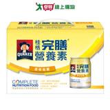 桂格完膳營養素含纖原味禮盒裝250ml X8入/盒