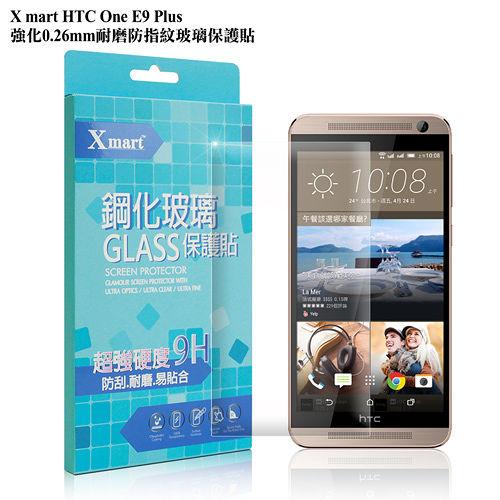 X_mart HTC ONE E9 Plus / E9+ 強化 0.26mm耐磨防指紋玻璃貼