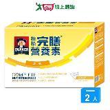 ★超值2入組★桂格完膳營養素含纖原味禮盒裝250ml*8入/盒