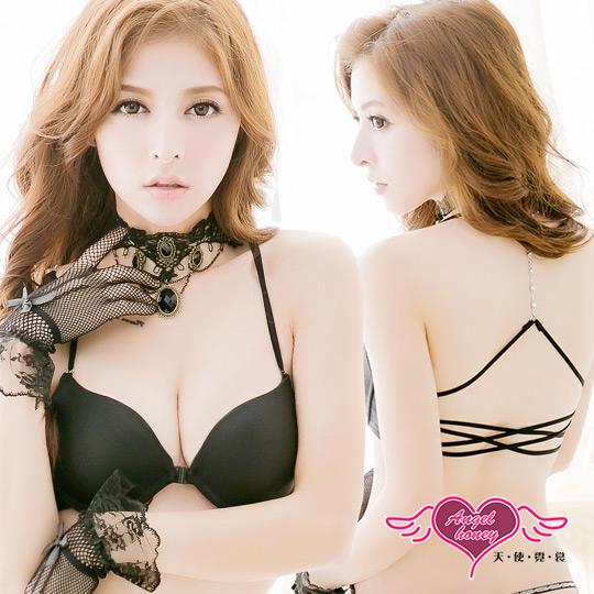 【天使霓裳】奢侈璀璨 前扣式鋼圈美背內衣(黑32,34)