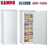 [促銷]SAMPO聲寶 182公升直立式冷凍櫃(SRF-180S)