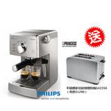 【加贈烤麵包機142356】【飛利浦 PHILIPS】 Saeco POEMIA 家用半自動義式咖啡機 (HD8327)