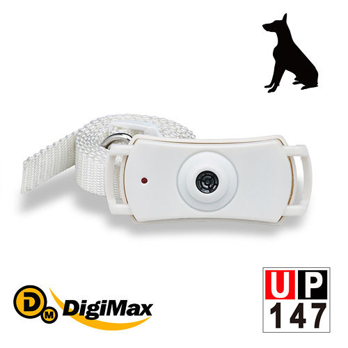 Digimax~UP~147 ~蚤之道~強效型超音波驅蚤項圈