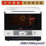 【日立HITACHI】過熱水蒸汽烘烤微波爐MRO-NBK5000T+加碼送Mdovia吸塵器