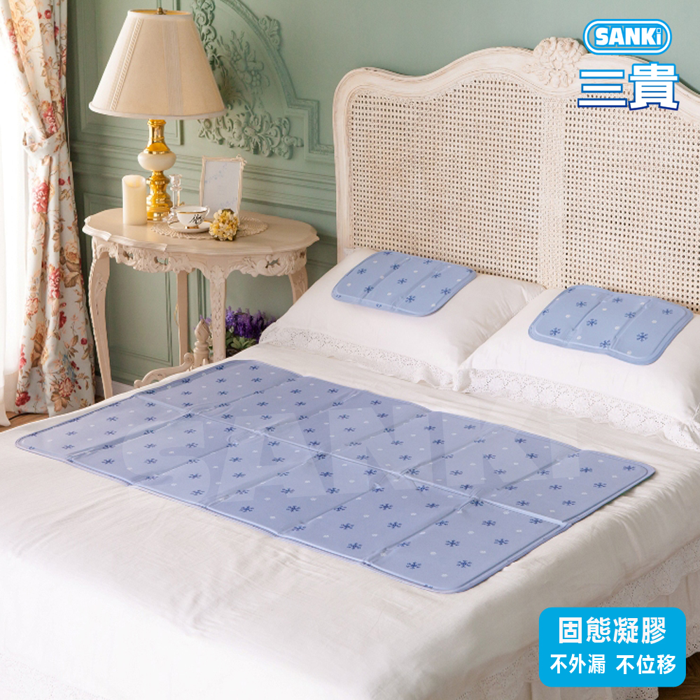 日本SANKi 固態凝膠冰涼床墊(薰衣草風)1床2枕
