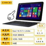 ASUS T300CHI-0111A5Y71 12.5吋 4K SSD高效能變形筆電 送原廠保護套