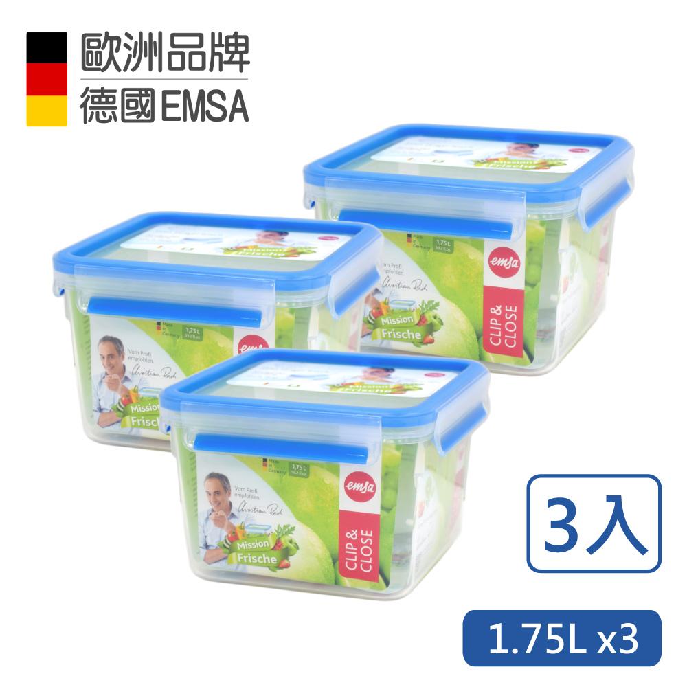 【德國EMSA】專利上蓋無縫3D保鮮盒德國原裝進口-PP材質(保固30年)(1.75L)超值三件組