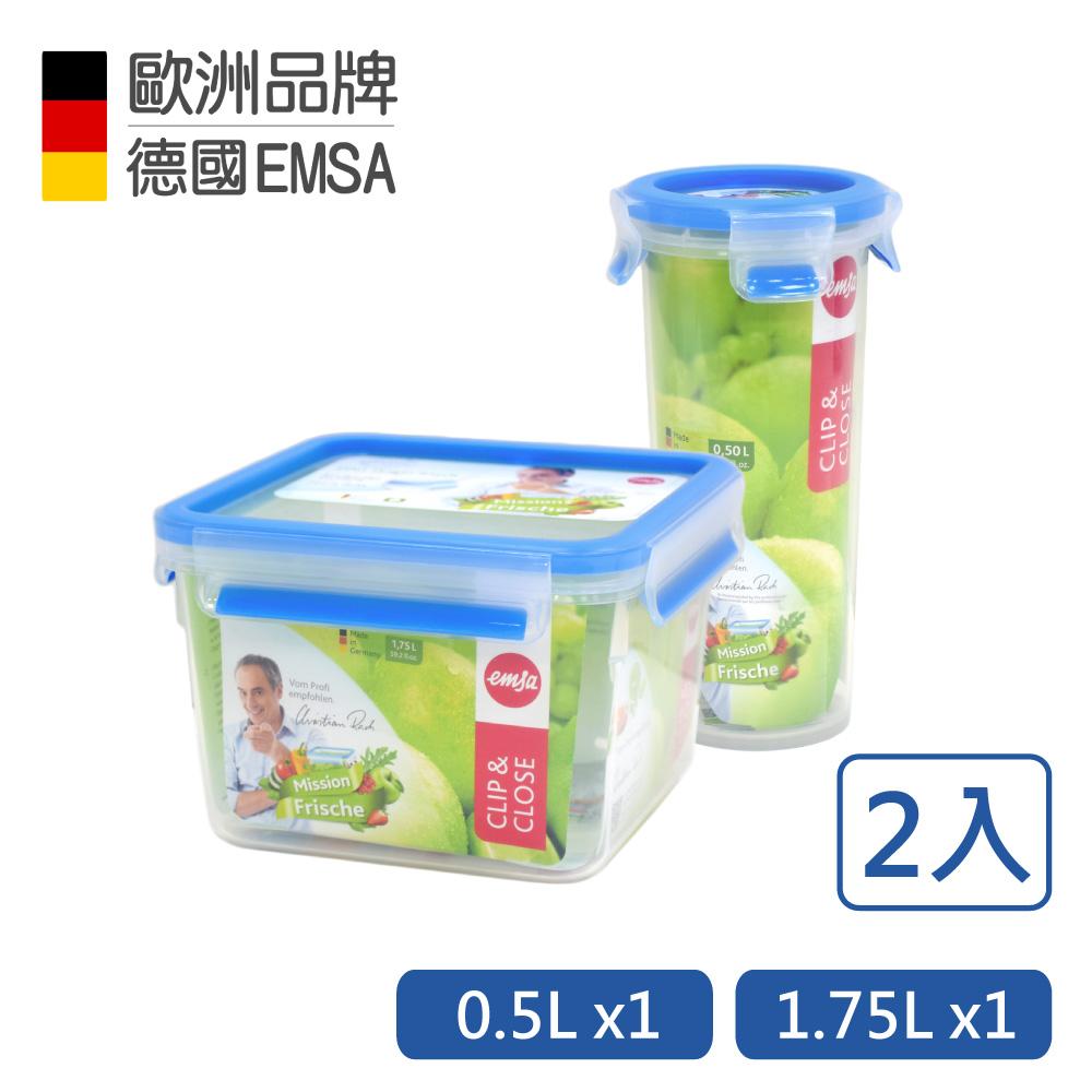 【德國EMSA】專利上蓋無縫3D保鮮盒德國原裝進口-PP材質(保固30年)(1.75L+0.5L保鮮杯)