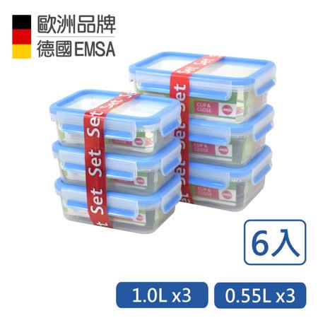 德國EMSA原裝進口 專利上蓋PP保鮮盒6件組