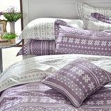 GOLDEN-TIME-烏克蘭印象-精梳棉-雙人四件式薄被套床包組(紫)