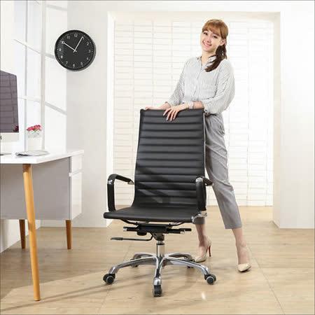 《BuyJM》大波浪鋁合金腳PU輪皮面高背電腦椅