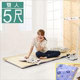 《BuyJM》5x6尺冬夏兩用三折鋪棉雙人床墊