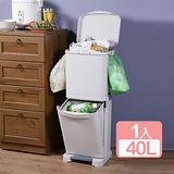 《真心良品》直立腳踏式分類垃圾桶-40L