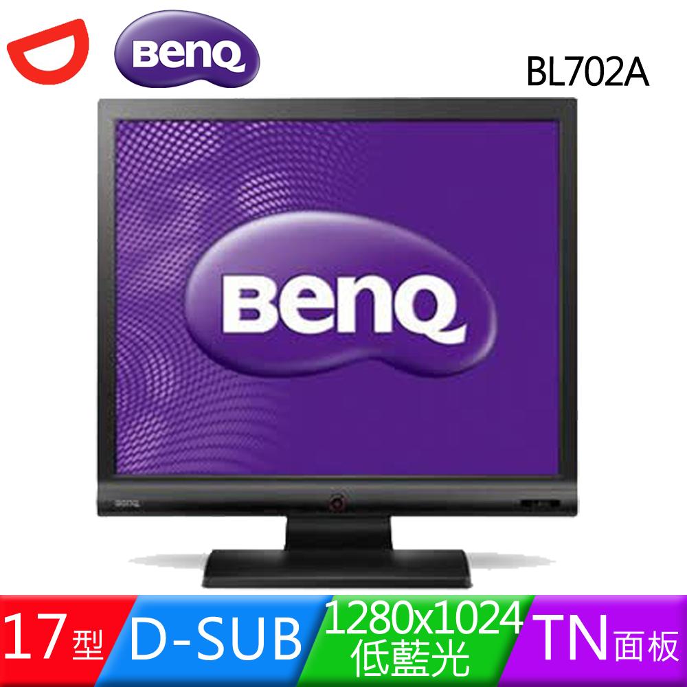 BenQ BL702A 17型不閃屏低藍光液晶螢幕