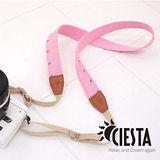【CIESTA】Pink相機背帶