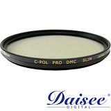 Daisee DMC SLIM C-POL 40.5mm多層鍍膜環型偏光鏡(公司貨)