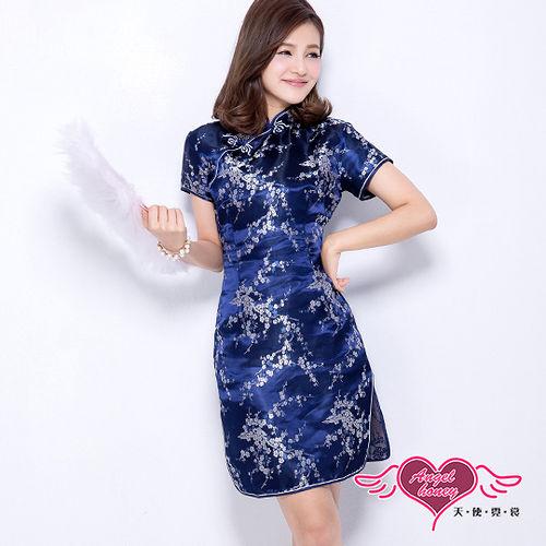 【天使霓裳】古典美人 性感旗袍裝 角色扮演服(深藍F)