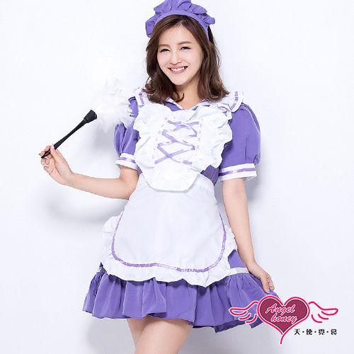 【天使霓裳】完美幻想 女僕 角色扮演服(紫F)