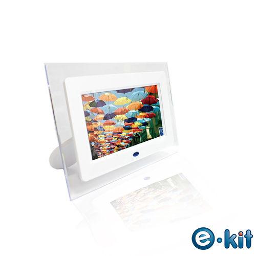 逸奇e-Kit  7吋珍藏數位相框電子相冊 DF-F022 (黑/ 白)