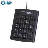 逸奇e-kit 超薄19鍵USB商用數字鍵盤 NK-018