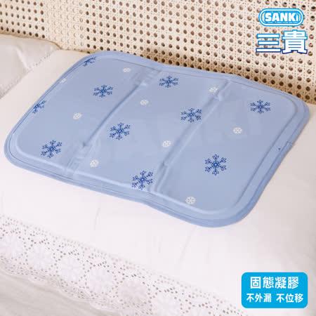 日本SANKi 固態凝膠冰涼枕座墊