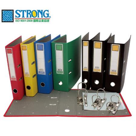【自強STRONG】40H 285x70x318mm 西式二孔拱型夾/文件夾/資料夾 黑色