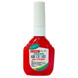 【三燕 COX】CL-01 保護臭氧層修正液/立可白