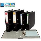 【自強 STRONG】45S 西式拱型夾/文件夾/資料夾 (270x45x307mm)