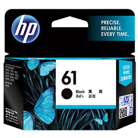 【HP】CH561WA/NO.61 原廠黑色墨水匣