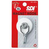 【SDI 手牌】0294C 37mm 1kg 小 超級強力磁鐵掛勾