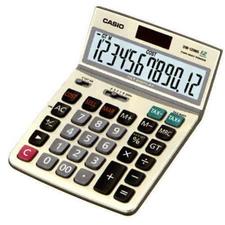 CASIO卡西歐 桌上型12位計算機