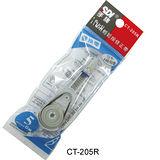 【手牌SDI】CT-205R 5mmx6M 輕鬆按修正內帶/替換帶