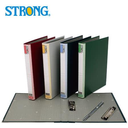 自強STRONG 紙板A4資料檔案夾