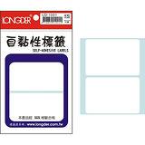 【龍德 LONGDER】LD-1001 白色 標籤貼紙/自黏性標籤 50×75mm (30張/包)