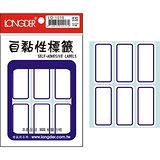 【龍德 LONGDER】LD-1016 藍框 標籤貼紙/自黏性標籤 53x25mm (90張/包)