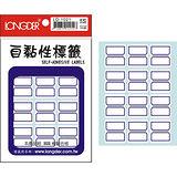 【龍德 LONGDER】LD-1021 藍框 標籤貼紙/自黏性標籤 24x27mm (180張/包)
