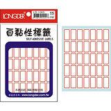【龍德 LONGDER】LD-1065 紅框 標籤貼紙/自黏性標籤 22x12mm (490張/包)