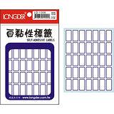 【龍德 LONGDER】LD-1308 藍框 標籤貼紙/自黏性標籤 22x12mm (490張/包)