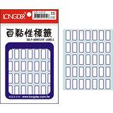 【龍德 LONGDER】LD-1210 藍框 標籤貼紙/自黏性標籤 10x20mm (525張/包)