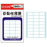 【龍德 LONGDER】LD-1009 全白 標籤貼紙/自黏性標籤 20x8mm (560張/包)