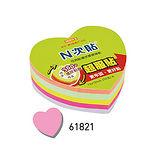 【N次貼】61821 愛心造型 5色 環狀膠便條磚/memo/便條紙 (200張/包)