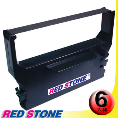 RED STONE for STAR SP300收銀機色帶(紫色/1組6入)