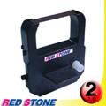 RED STONE for ALWAYS AW100.SEIKO TP10/TP20電子式印時鐘色帶(紫色/1組2入)