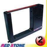 RED STONE for MINDMAN M-500.King power.NIDEKA.堅美JM機械式打卡鐘色帶(藍色&紅色/1組2入)