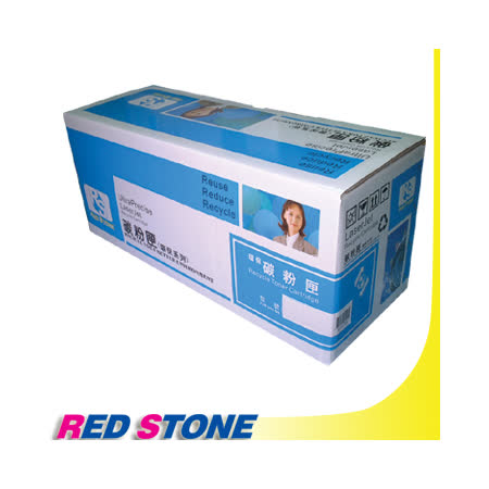 RED STONE for EPSON S050098[高容量]環保碳粉匣(紅色)