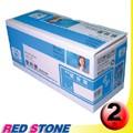 RED STONE for HP C7115A環保碳粉匣(黑色)/二支超值組
